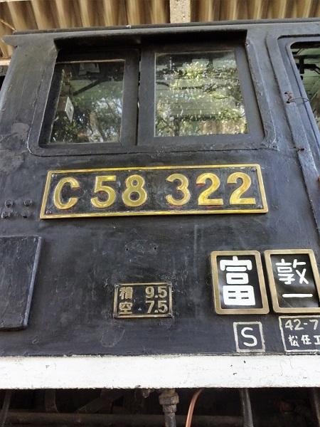 Dsc09212