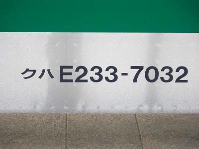 E2337000-132-190513-4