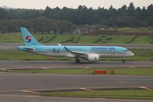 Hl8314-airbus-a220300-bd5001a11-55035-nr