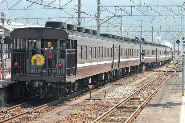Sl-150802-10