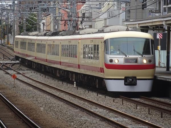 10000-10705-nraclassic-200327