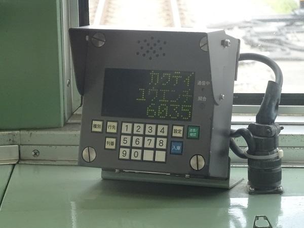 101n-4-1262-200405