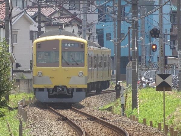 101n1250-200803-2