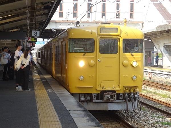 113-b14-190802