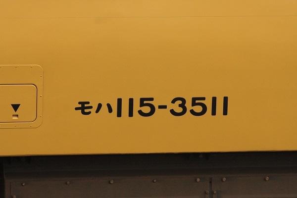 115-k07-130321