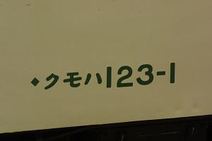 1231-070324-12