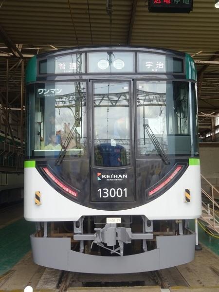 13000-13001-191020-3