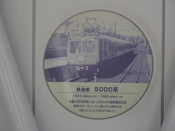 150214-20