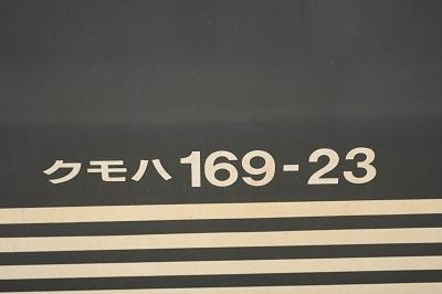169-s53-091231-3