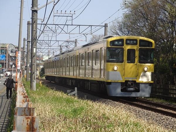 2000n-4-2543-200403