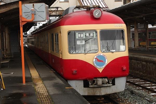 2008-091231