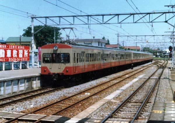 西武鉄道 赤電の時代 411系 その2: B767-281のブログ