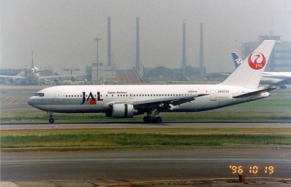 JAL Boeing 767-300 Special MarkingsやWinglet装着機について: B767 ...
