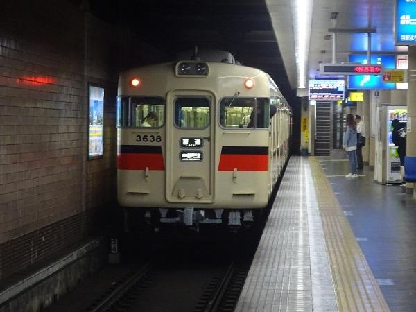 3050-3638-191018