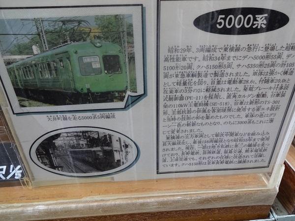 5000-1500214