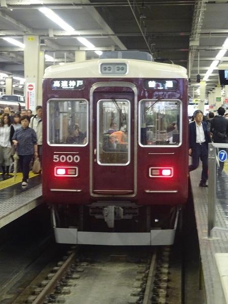5000-5000-191018
