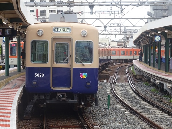 5001-5020-191019