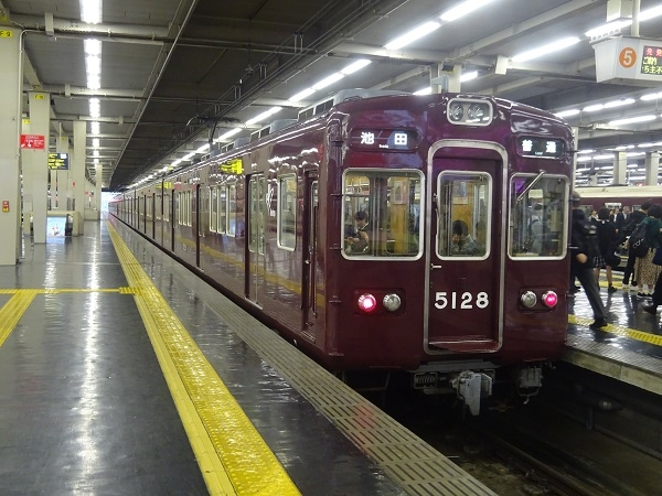 5100-5128-191018