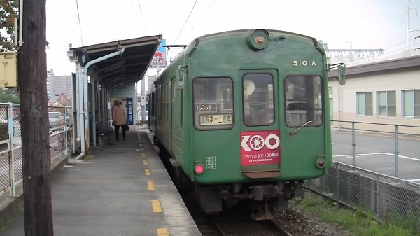 5101a-100320-2