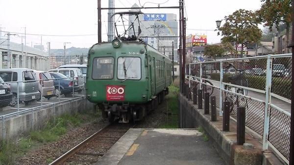 5101a-100320