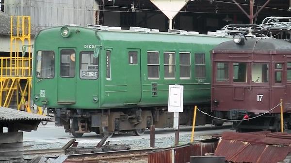 5102a-17-100320-2