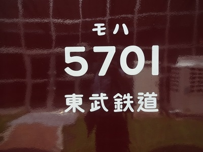 5701-140716-5