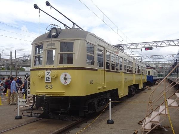 60-63-191020