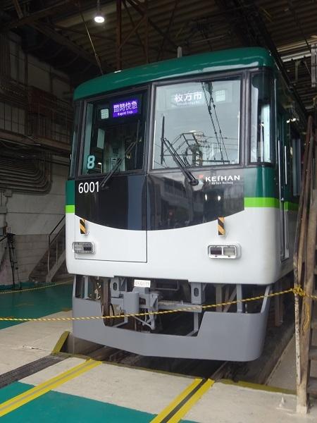 京阪乗り歩きの旅 2 車両編 6000系: B767-281のブログ