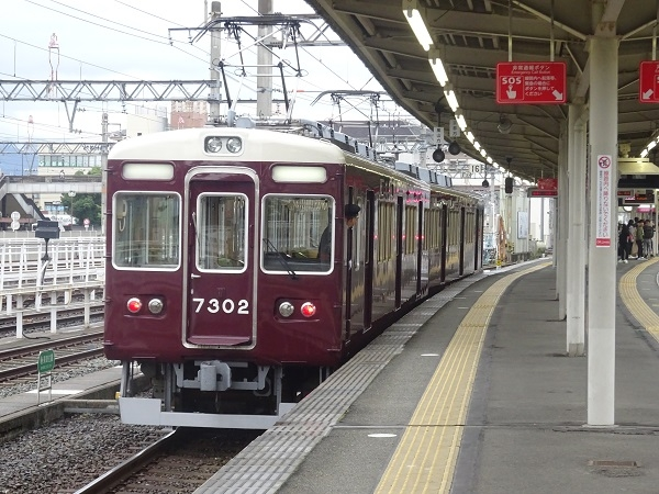 7300-7302-191018-2
