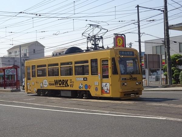 7901-190802-2