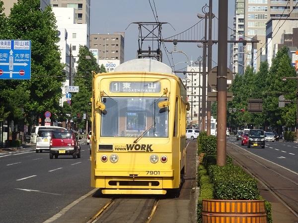 7901-190802-3