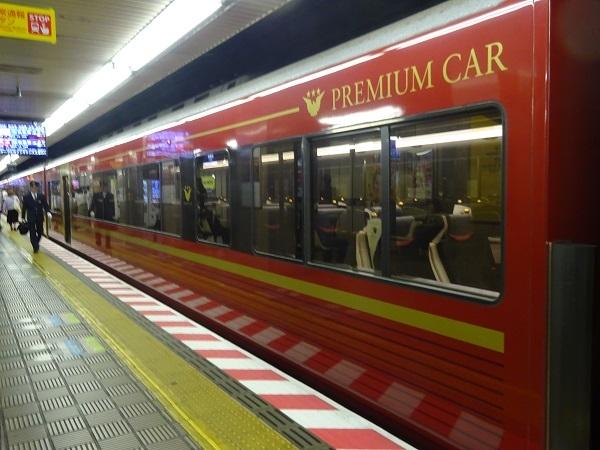 8000-8556-premium-car-191020
