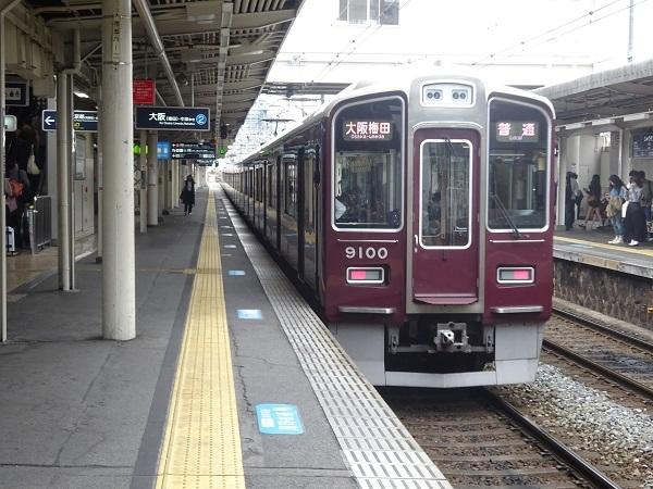 9000-9100-191018