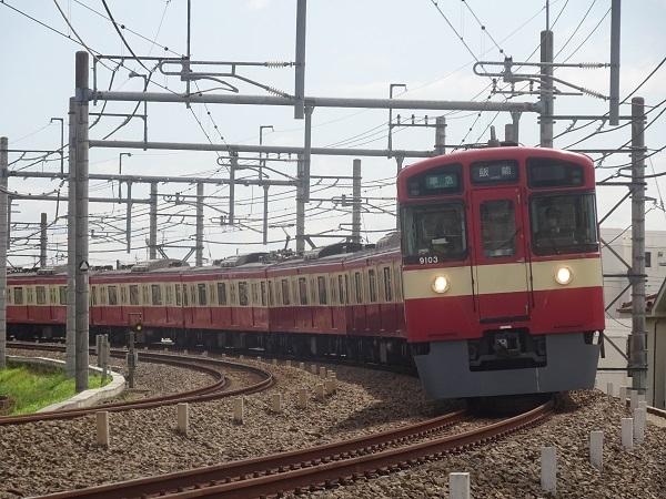 9000-9103-200424