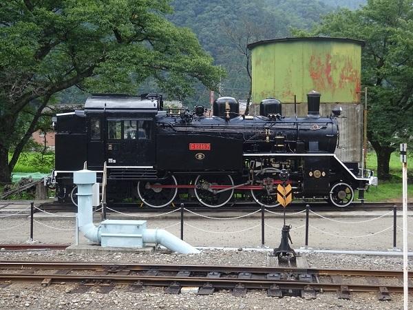 C12-167-190803-2
