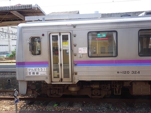 Dsc02053