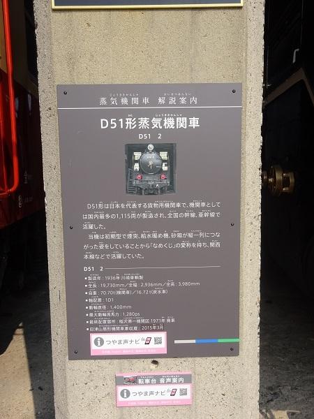 Dsc02310