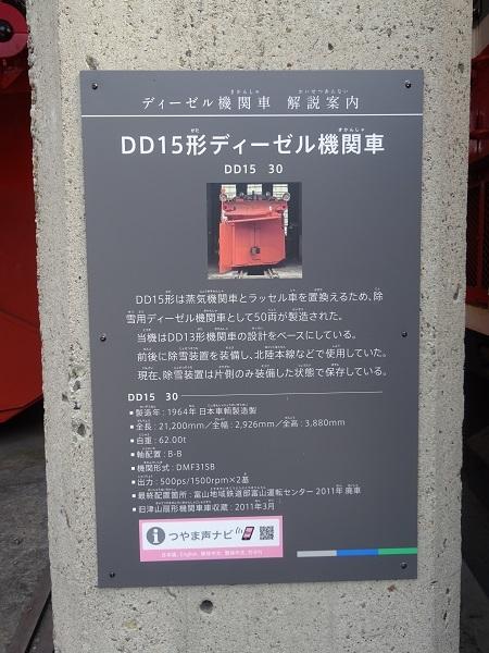 Dsc02319