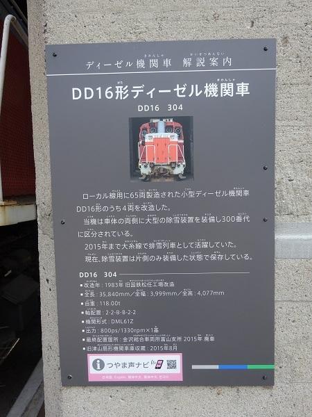 Dsc02385