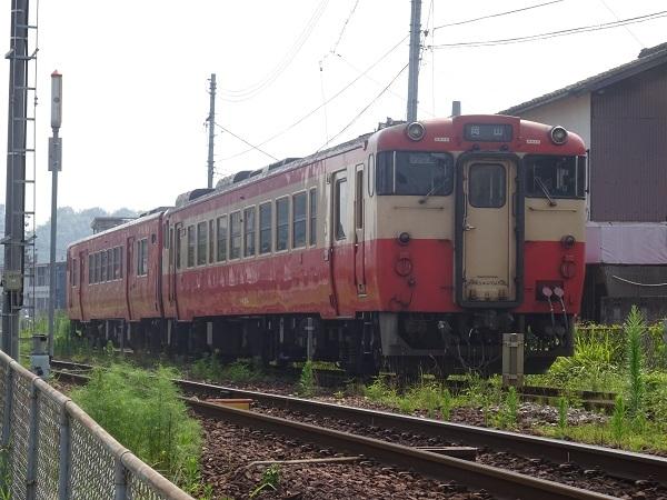 Dsc02432