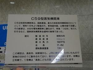 Dsc02518