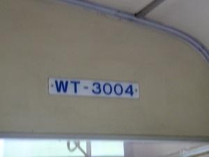 Dsc02607