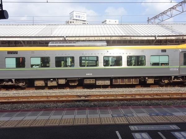 Dsc02794