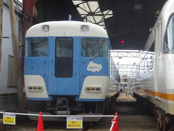 Dsc04006