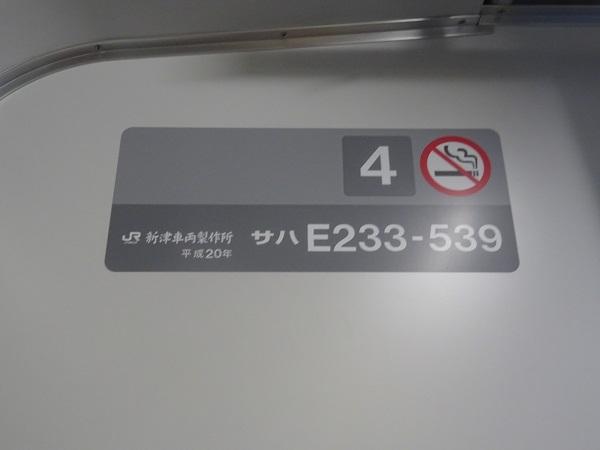 Dsc06043
