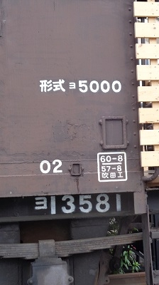 Dsc07408
