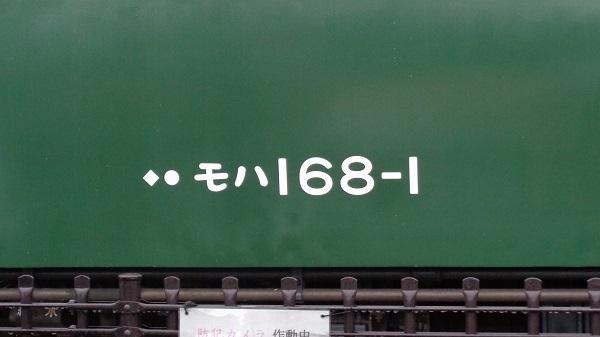 Dsc07508