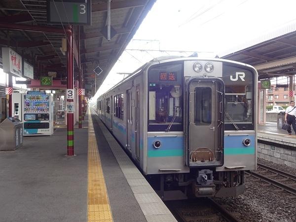 E127100-a8-180831