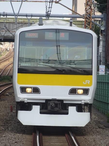 E231500-a505-200804