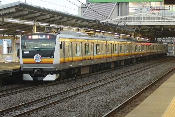 E2338000-n20-200328-22